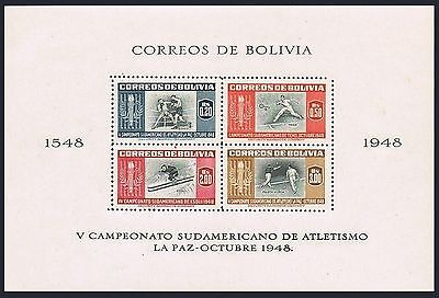 Bolivia, Sport, Year 1951, Block # 11 A (Michel), Mint Never Hinged