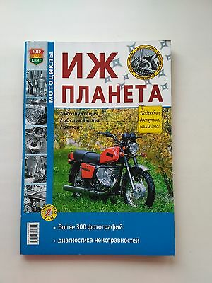 IZH Planeta motorcycle  Repair Manual - Russian book