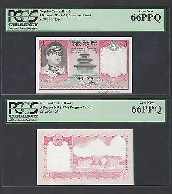 Nepal 2 Proofs 5 Rupees ND(1974) P23p Uncirculated