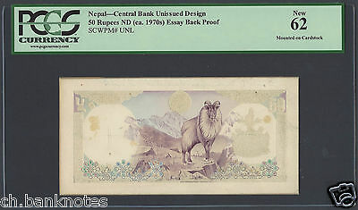 Nepal 50 Rupees ND(ca.1970) Essay Back Proof Uncirculated