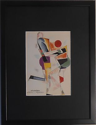 """Framed and Mounted - France and England by Alexander Rodchenko - 16"""" x 12"""""""