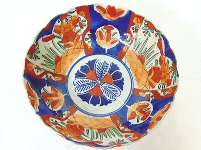 Antique Hand Painted Japanese Porcelain Imari Bowl W/ Stand
