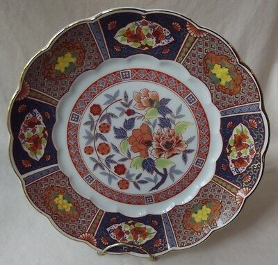 Gorgeous Vintage Japanese Kutani Hand Painted Scalloped Rim Plate 10-1/2""