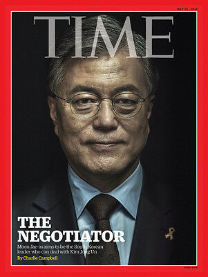 [Asia Time] 15 May 2017 Issued Moon Jae-In Korea New President 1 ea 문재인