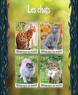 Z08 Imperforated NIG16203a NIGER 2016 Cats MNH