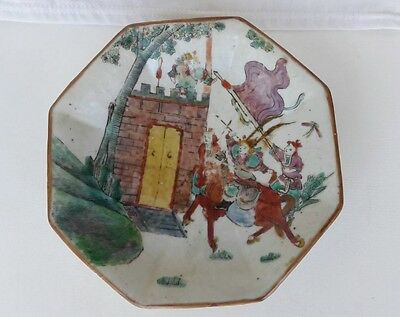 Rare Antique 19 Th C Antique Chinese Polychrome Porcelain Plate Tray Stem Dish