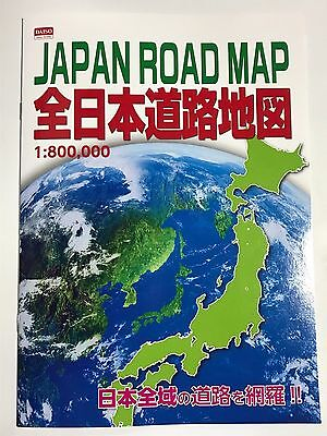 DAISO JAPAN 1:800,000 JAPAN ROAD MAP  zennihon douro map