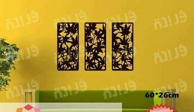 Wall art decor Flower plants Engraved in real wood 1set/3pcs