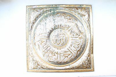 Vintage Old Hand Crafted Brass Unique Solid Islamic Urdu Engraved Plate NH3278