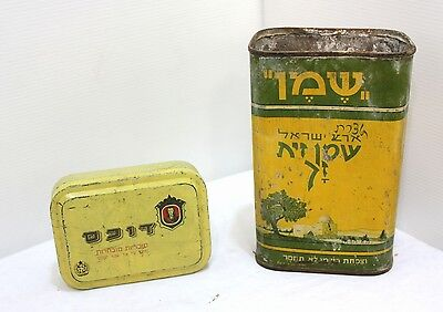 Vintage 1950's Israel  Candies Tin box & Can of Olive Oil