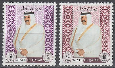 Qatar 1996 ** Mi.1091/92b Freimarken Definitives, new colours