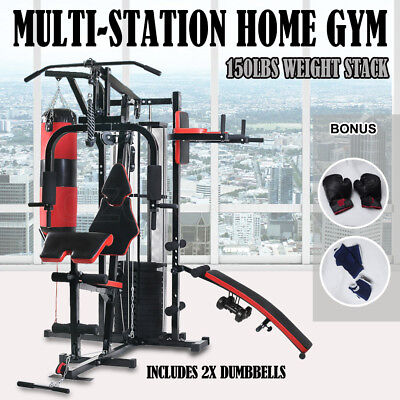 Multi Station Home Gym Exercise Equipment Dumbbell Fitness Bench Punching Bag OZ