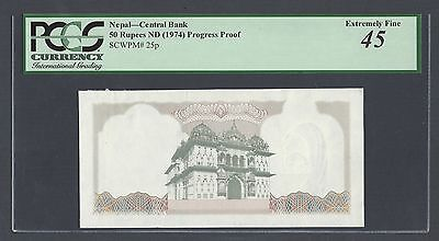 Nepal 50 Rupees ND(1974) P25p Progressive Proof Extremely Fine