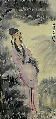 Vintage Chinese Scholar Figure Wall Hanging Scroll Painting