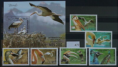 S0 0477 Birds Oiseau Vogel Afghanistan MNH 2000  Block + Set