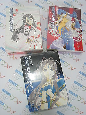 Ah! My Goddess complete terzetto ver. Skuld Urd Belldandy Figure With Comic Set