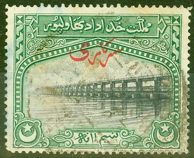 Bahawalpur 1945 1/2a Black & Green SG01 Good Used