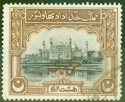 Bahawalpur 1945 8a Black & Brown SG05 V.F.U