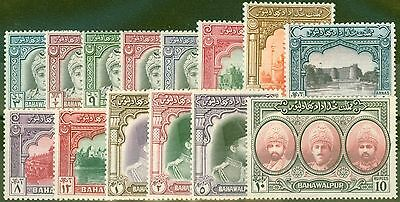 Bahawalpur 1948 set of 14 SG19-32 Fine & Fresh Lightly Mtd Mint