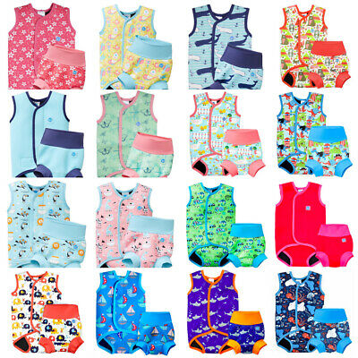 Splash About BabyWrap Happy Nappy MULTIBUY SET Baby Swim Kit Warm Wetsuit