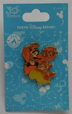 Disney Pin Japan TDL 30th anniversary Chip & Dale with Balloons New