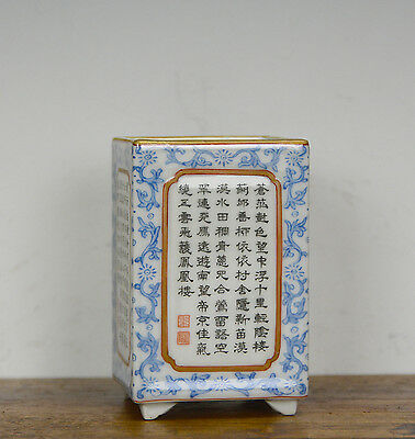 Superb Quality Chinese Qing Qianlong MK Calligraphy 4 Side Porcelain Brush Pot