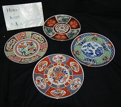 "Vintage Imari Wall Plaque Plates 6.5"" Made in Japan set of 4 In Original Box"