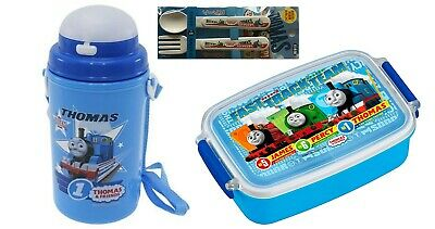 4 Thomas Lunch Products - Lunch (Bento) Box, Thermos & Straw, Spoon and Fork