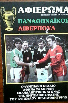 Panithinaikos V Liverpool 1984/5 European Cup Semi Final