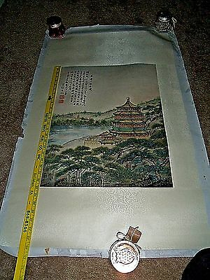 Chinese Scroll Painted  A SCENE  IN THE SUMMER PALACE SIGNED CHEN XUE XIN
