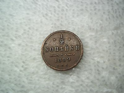 1899 Russia Empire 1/2 kopek   nice old world copper collectible coin-shown #A
