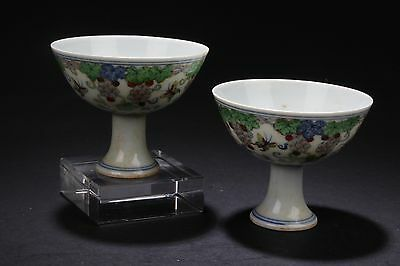 A Pair of Antique Chinese Porcelain Stem Cups