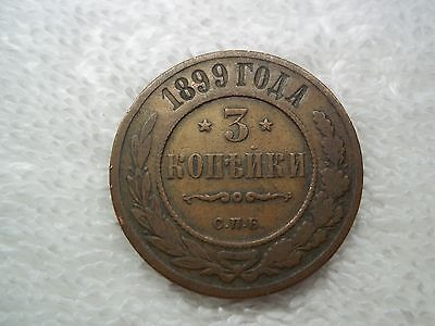 1899 Russia Empire 3 kopek   nice old world copper collectible coin-shown #B