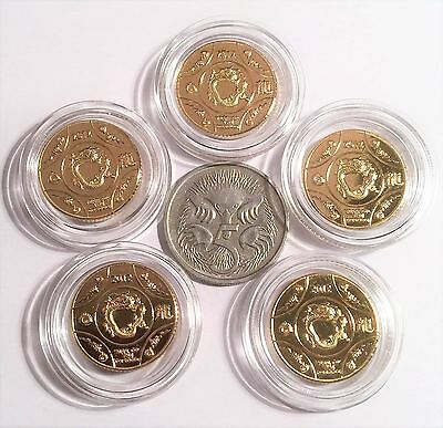 Set of 5 x 1 Gram 2012 Year Of The Dragon Mini Coins 999 24K Gold Plated (B)