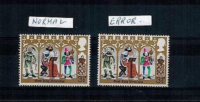 1973 XMAS 3 1/2p STAMP ERROR MAJOR SHIFT DROP SALMON PINK missing hands&knees