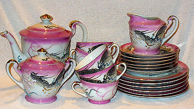 Vintage Chinese 21 Piece Applied Dragon Ware Tea Service By Lucky Lovely Conditi