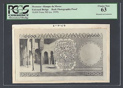 Morocco 10000 Francs ND(ca1959) Unissued Design Reverse Photographic Proof UNC