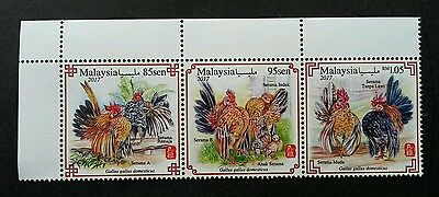 Malaysia Year Of The Rooster 2017Lunar Zodiac (setenant stamp) MNH *unissued