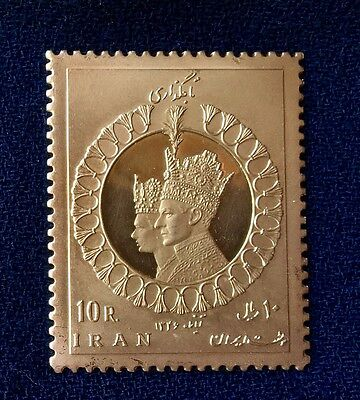 Two 22k Gold Stamp Coins Persian Pahlavi 1967 Coronation 10R and 2R, 25G each