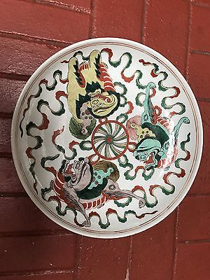 chinese porcelain plate 13 1/2 in diameter Qing dynasty