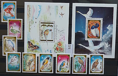 S0 0522 Birds Oiseau Birds Mongolia MNH Set of 7