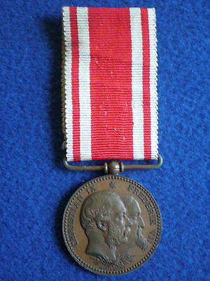 Denmark: Medal for Participation in the Wars of 1848-1850 and 1864.