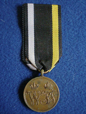 Germany/Prussia: Medal for the Campaign Against Denmark 1864.