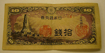 "1944 Japan 10 Sen Bank Note ""ww Ii"" Era"