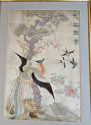 Antique Chinese Embroidered Silk Panel Hundred Birds Peacock Calligraphy