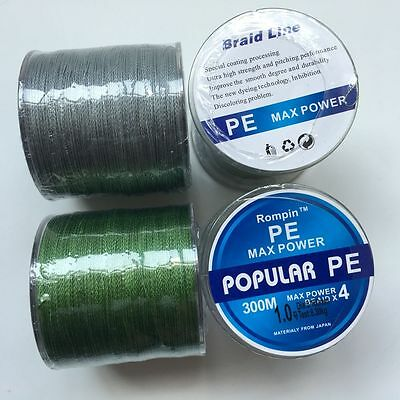 300M PE Multifilament Braided Fishing Line Super Strong 4 Strands Carp Rope