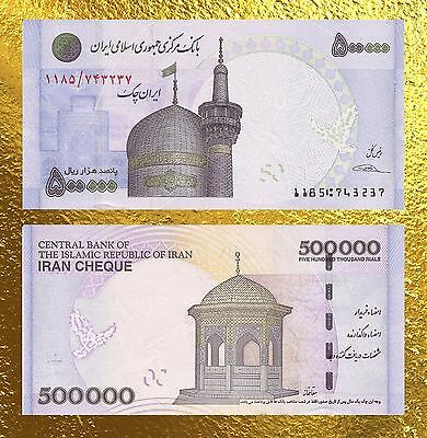 Iran 500,000 Rials Paper Money,Crisp and Uncirculated in very good condition