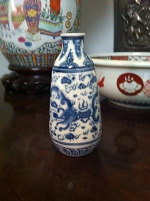 Chinese Or Japanese Blue And White Dragon Vase