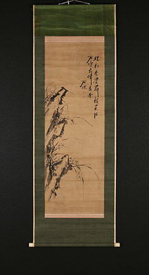 Korean Hanging Scroll : Orchid & Stone : Reproduction, by興宣大院君  w/box [no.s1601]