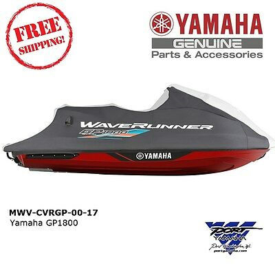 Yamaha New OEM GP1800 Waverunner Cover Black/Charcoal MWV-CVRGP-00-17